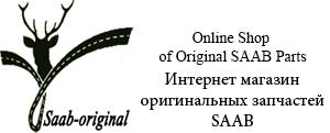 Saab-Original